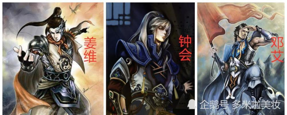 投票钟会邓艾姜维你觉得姜维,邓艾,钟会的军事能力谁最强?