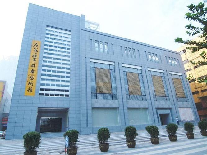 石家庄市群众艺术馆市图书馆老馆新馆暂停开放