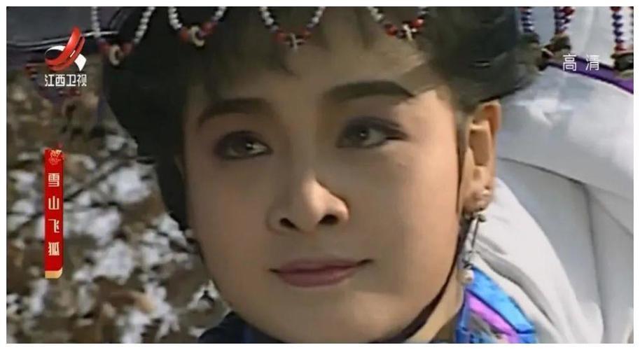 《雪山飞狐》30年,片中演员,有人嫁入豪门,有人自己成