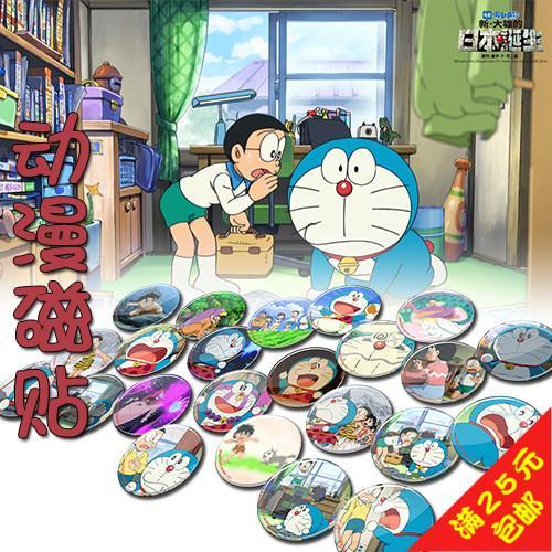 2016哆啦a梦剧场版大雄的日本诞生周边冰箱贴磁贴 机器猫白板贴