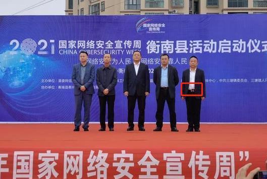 湖南一镇党委书记系爱马仕皮带高调参会官方地摊140元购买的仿制品