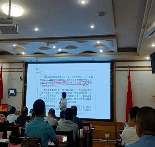 校本研修促成长安岳县教科研人员第一阶段培训圆满结束