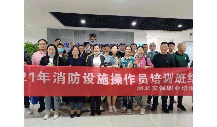 湖北宜昌消防工程师机构培训免费了解