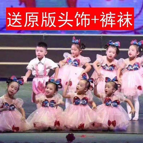 六一女生舞蹈大班