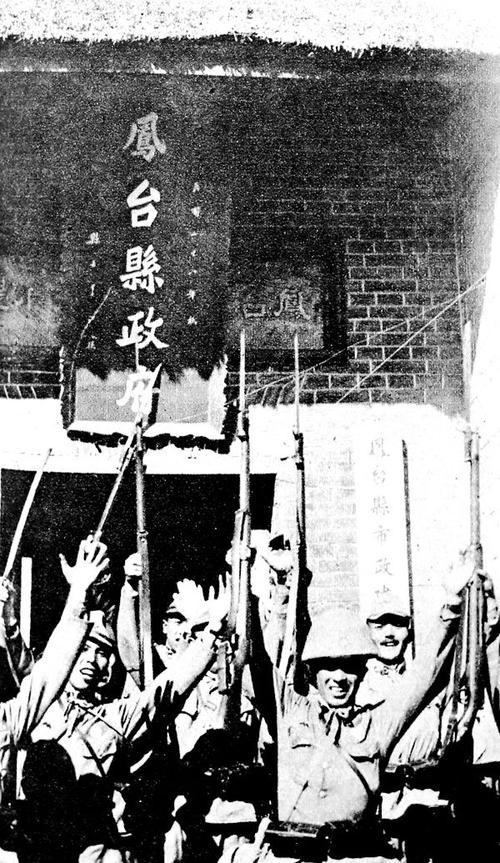 日军在安徽侵凤台占寿县民众自卫军伤亡两万桂军率部临阵脱逃