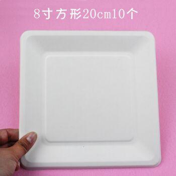 白色纸盘子diy儿童美术涂鸦纸碟绘画材料幼儿园创意玩具3 8寸20cm方盘