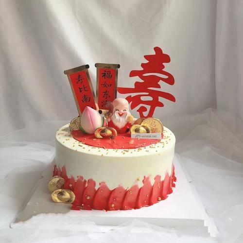 烘焙搪胶老人祝寿过寿60岁生日主题情景蛋糕装饰寿桃