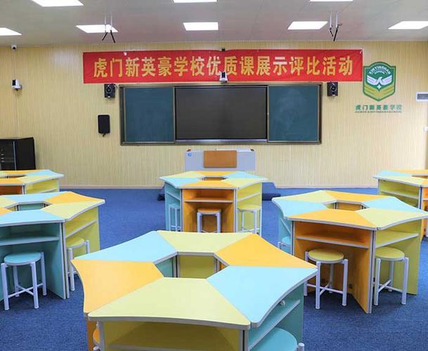 当前位置:>首页>东莞市虎门新英豪学校>广东虎门初中学校招生企业推荐