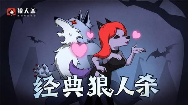 狼美人的技能是