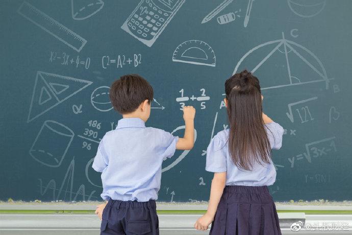 住家教师月薪两三万元