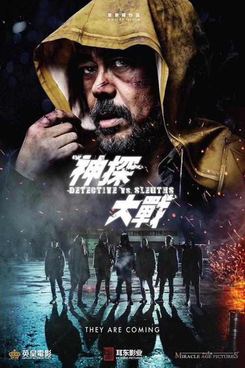 下半年最重磅的五部国产电影吴京联手易烊千玺周冬雨又是王炸