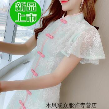 中国蕾丝女生