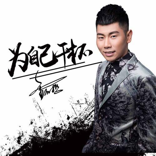 Dj叶仔-国粤语慢歌连版自己选择失忆回忆总想哭车载串烧
