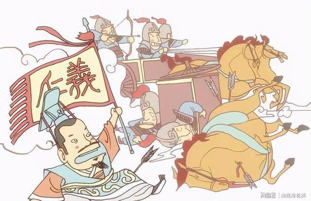 忍受胯下之辱的韩信点兵,多多益善天下大定,诸侯联合阵线盟主刘邦,被