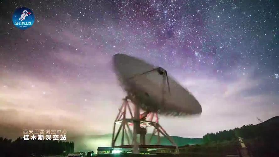 转!中国航天的正常口令太治愈了_新浪财经_新浪网