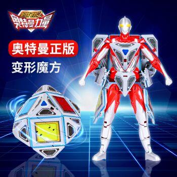 奥特曼力量钢铁飞龙2之奥特曼崛起变形玩具男孩金刚变形蛋抖音同款
