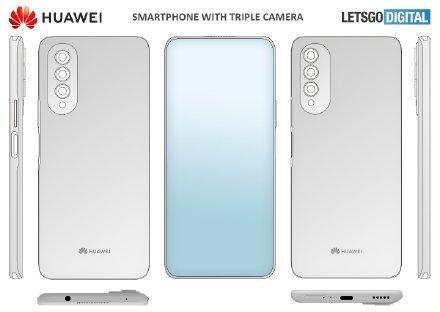 手机# 华为全新手机外观专利曝光,从专利图来看,该手机采用全面屏