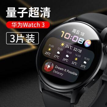 8.watch