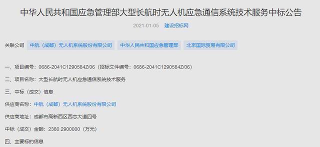 也有河南网友评论说: