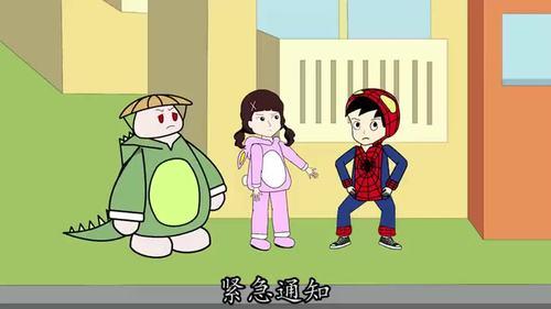 草帽肥肥:老太太网上购直播课人,老师通知,太太