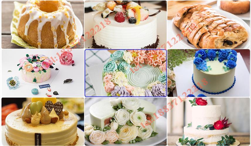 蛋糕烘焙学校哪里有学西点