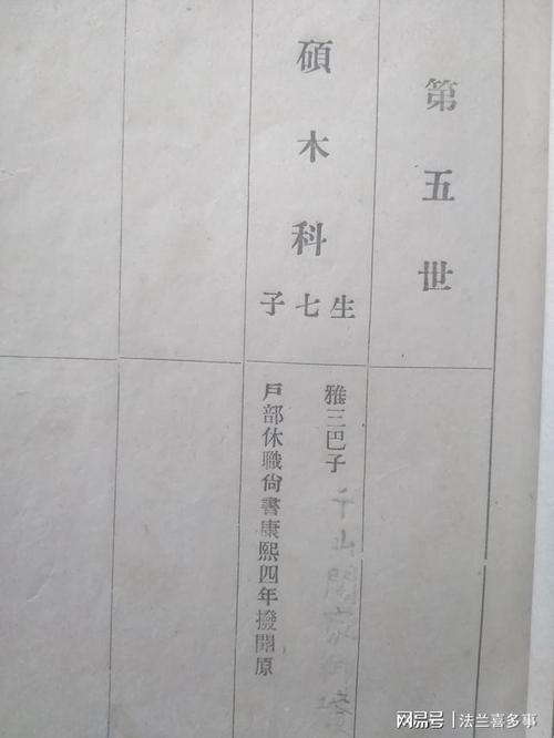 六爻断卦实例教程
