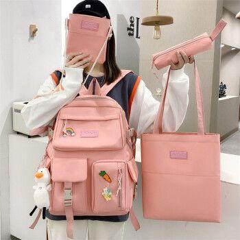 小女生背包里装什么