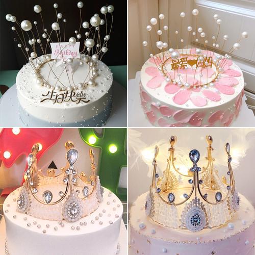 皇冠蛋糕装饰摆件网红满天星蛋糕摆件珍珠女王天鹅大