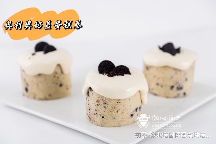 74蛋糕装饰的主要材料有鲜奶油,奶油,水果,巧克力等.