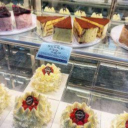 住***:从小就吃米旗家的蛋糕,性价比超高,双十一会员还可以抢购半价