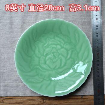 陶瓷家用菜盘子龙泉青瓷手工餐盘深盘圆盘饺子盘平盘 8英寸20cm