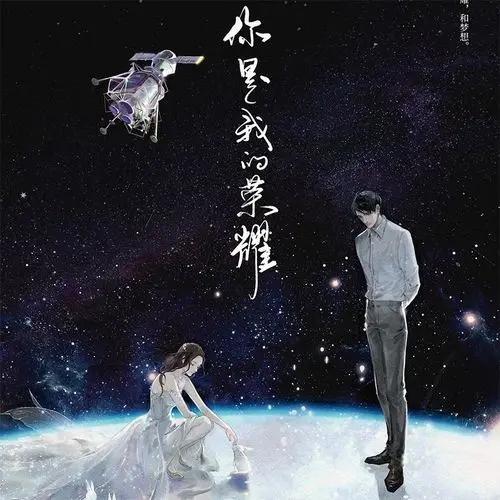另类小说区第1页综合图片王者荣耀苏哲小说阅读最新热门专题更多