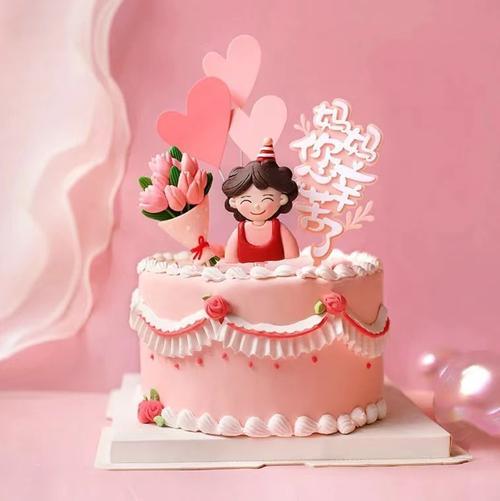 网红款母亲节生日蛋糕装饰软陶背带妈妈鲜花装饰摆件亚克力插件