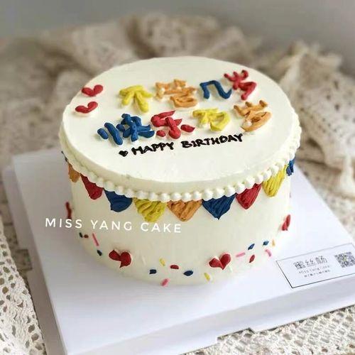不管他几岁快乐万岁生日蛋糕装饰模具巧克力翻糖diy
