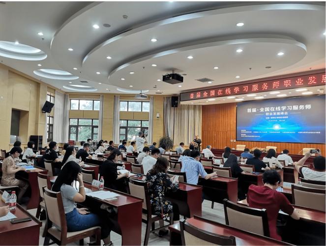 (点击链接了解详情),将于2021年8月18-21日在内蒙古自治区呼和浩特市
