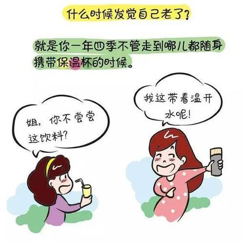 怀孕老想吃凉的