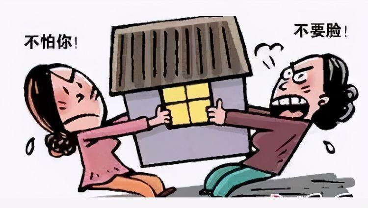 杨某明知他人已婚,便与他人非法同居,损害了他人的家庭幸福.