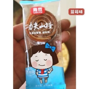 功夫山楂卷圈棒棒糖山楂糕干冰糖果丹皮甜甜圈儿童零食品包装