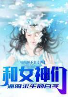 杨辰张俪的小说无广告全文免费阅读第7章