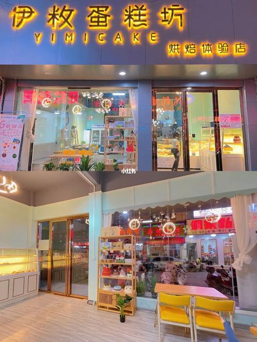 三江探店 高颜值有好吃的蛋糕店90下午茶7515_下午茶_蛋糕_探店