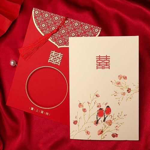 款喜帖中国风请帖结婚庆用品2020婚礼创意打印定制邀请函请柬.