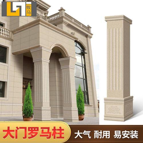 复古自建房别墅罗马柱瓷砖农村外墙围墙方形柱子砖仿