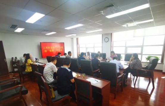 日照市统计局召开上半年县级生产总值统一核算工作会议