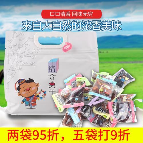 【2袋95折】塞外金庄园礼包(沙果干菇娘干红豆干黄杏干蓝莓干)