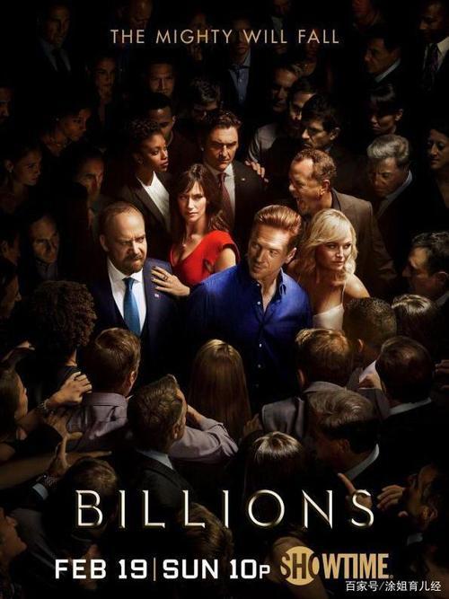 美剧亿万第四季在线完整观看免费加长版1080p中英双字