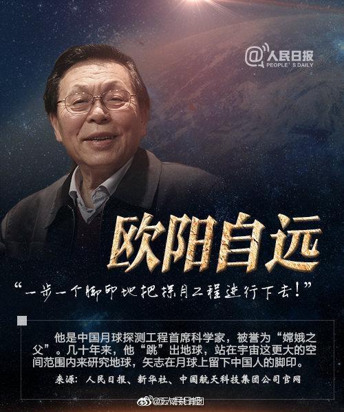中国航天的正常口令太治愈了##神舟十三号发射