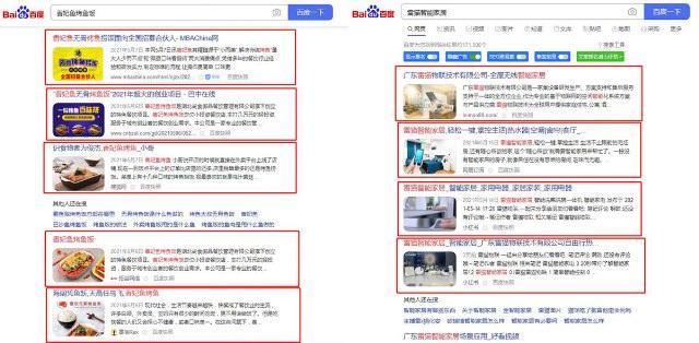 安阳网站排名优化公司有哪些