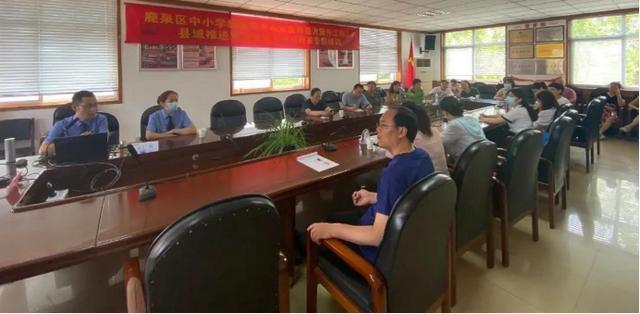 鹿泉区院联合区教育局邀请市院张广斌官进行授课
