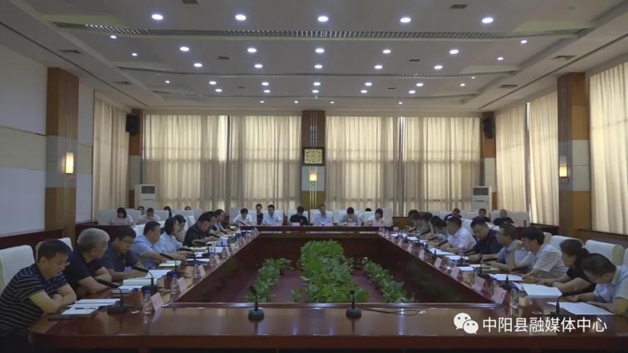 太原理工大学派驻中阳县企业科技特派员专项对接会召开