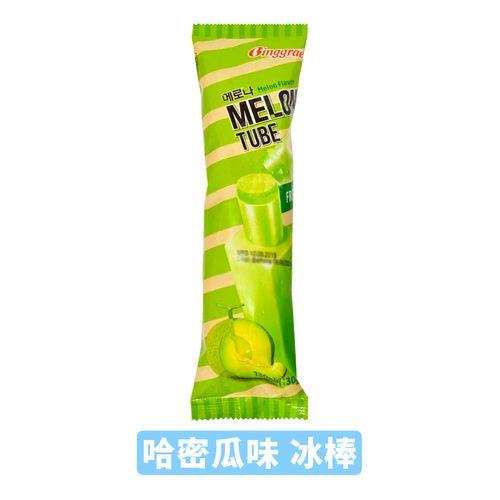 韩国进口宾格瑞香蕉苏打西瓜哈密瓜味冰棒冰棍冰淇淋棒冰批整箱发